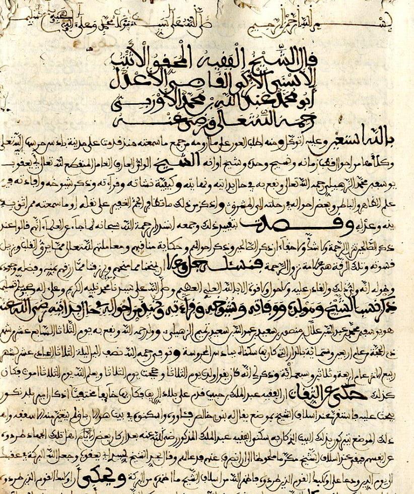 حماية أهل بادس للفقيه المالكي عبد الملك ابن حبيب
