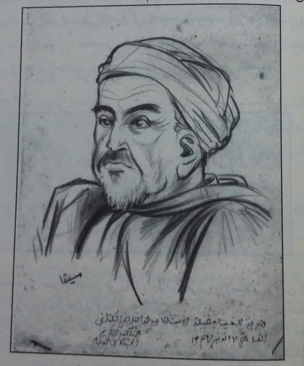 صورة محمد بن عبد الكريم الخطابي وعليها خطه وتوقيعه
