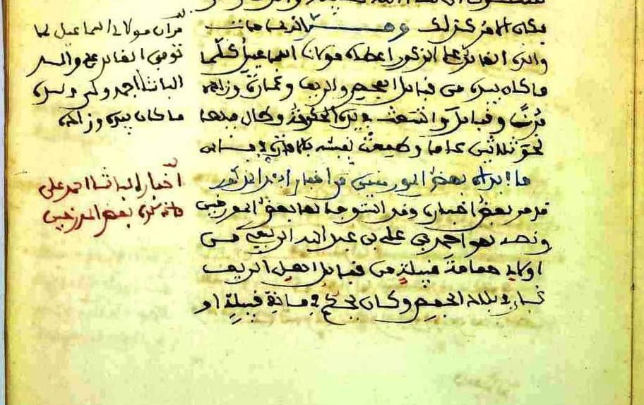أحمد بن علي بن عبد الله الحمامي التمسماني