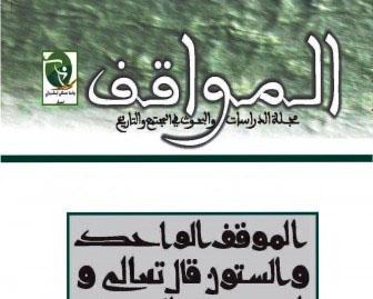 علاقة الشيخ أحمد بن مصطفى بن عليوة بالشيخ محمد بن عبد الكريم الخطابي